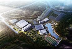 广东新能源应用研发技术园区
