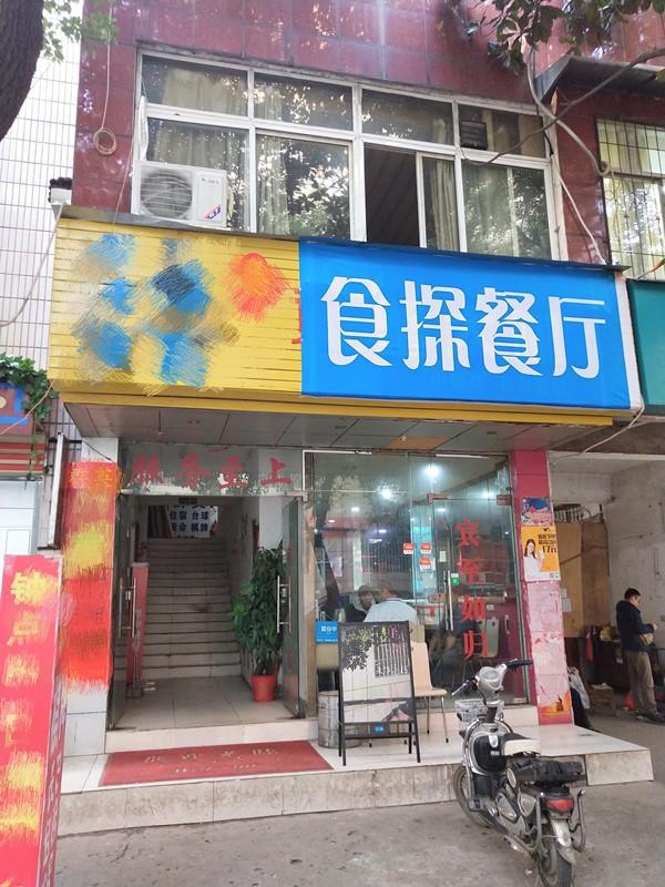光谷附近火爆外卖店低价急转