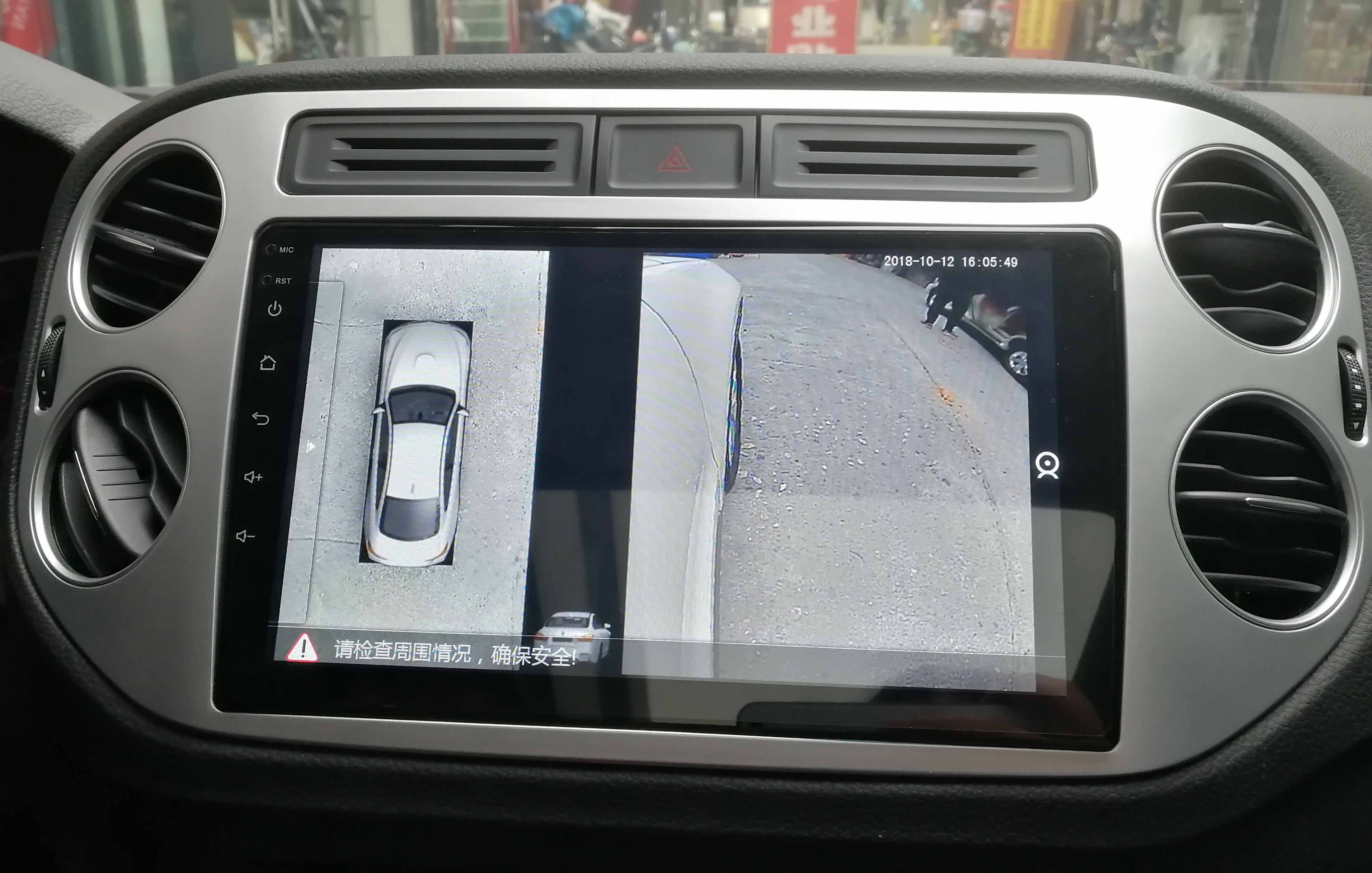 大眾途觀選擇3D-8000全景+AHD超清大屏完美搭配,感受極致體驗