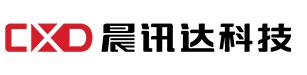 深圳市晨讯达科技有限公司
