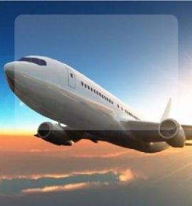 (已結束)第八屆航空工業(上海)國際論壇