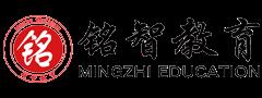 青岛专升本学校-青岛铭智学成教育科技有限公司