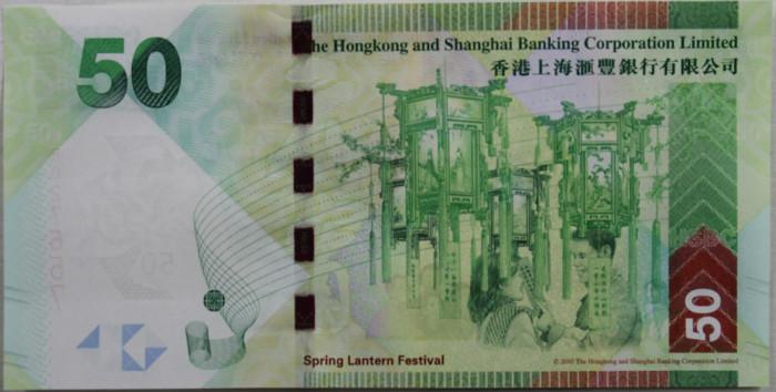 汇丰银行2010新版港币大全套