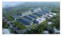 山东罗欣药业集团恒欣药业有限公司化药、抗肿瘤扩建项目