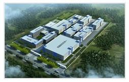 沧州华素医药科技产业园项目