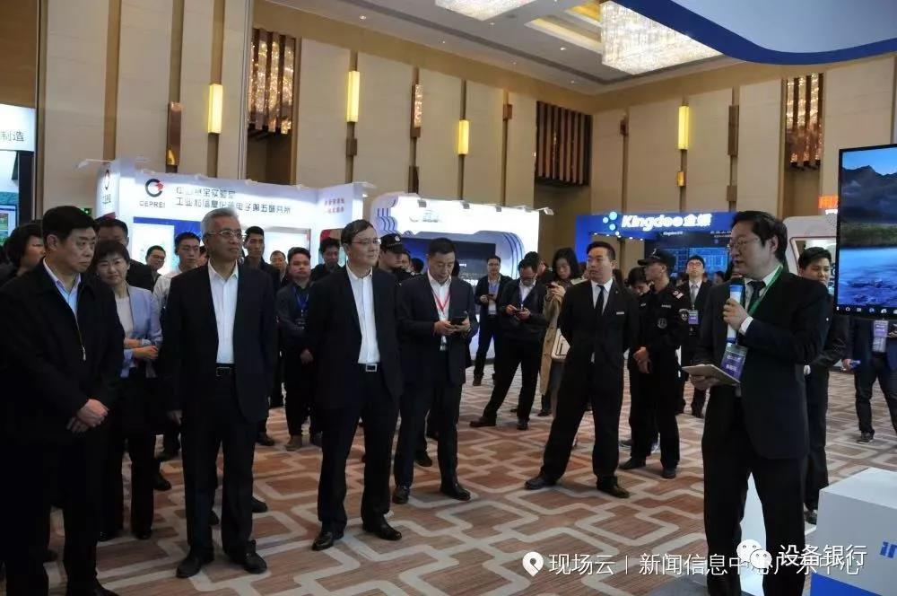 设备银行:走进中国工业互联网大会