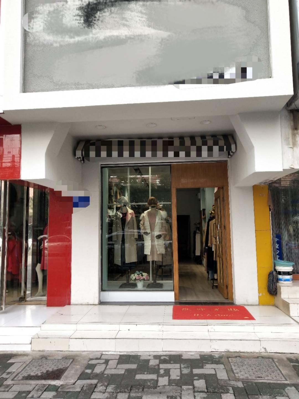 临街精装服装店转让!