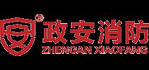 重庆政安消防技术集团有限公司2
