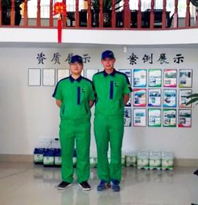 888广西省代bob官方网站环保