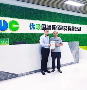 372广州南沙bob官方网站环保