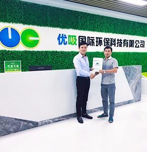 3721广州南沙bob官方网站环保