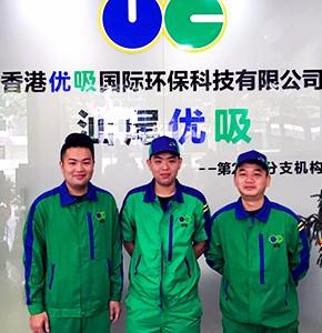 270汕尾bob官方网站环保