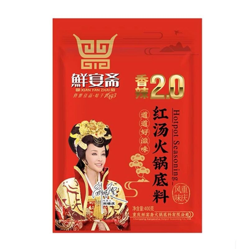 鲜宴斋香辣2.0红汤火锅底料400g