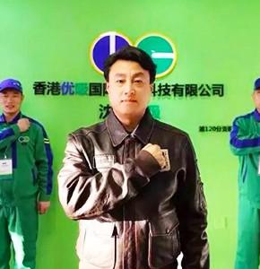 120辽宁沈阳bob官方网站环保