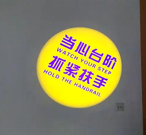 LOGO灯