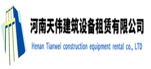 华夫孔盖板-河南天伟建筑设备租赁有限公司