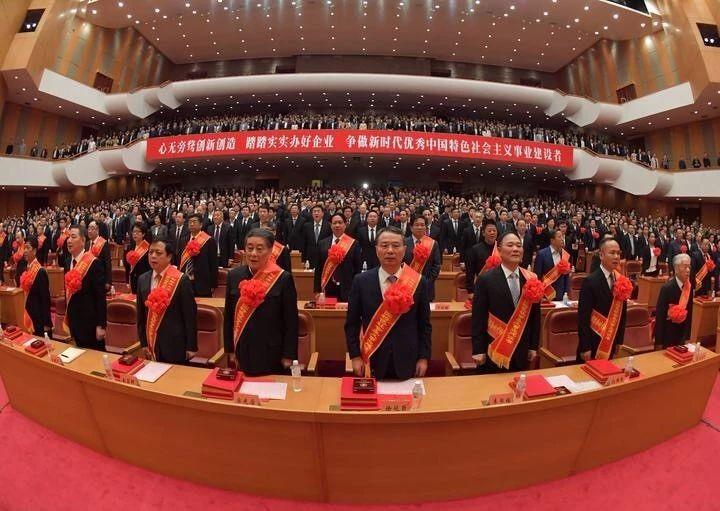 浙江省表彰非公有制经济人士优秀建设者,我会会员代表出席大会