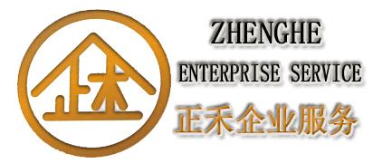 融资租赁代办,上海莘荣企业管理咨询有限公司