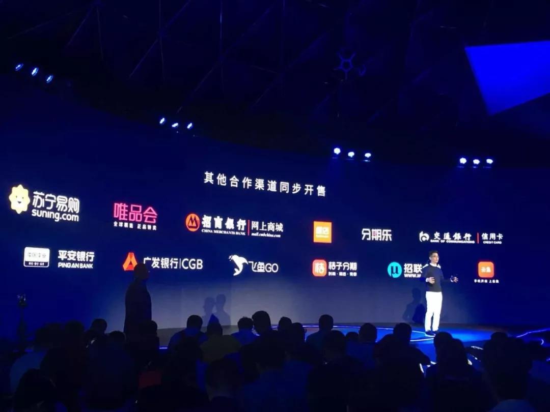 VIVO发布重量级手机!飞鱼GO商城为官方指定首发平台!