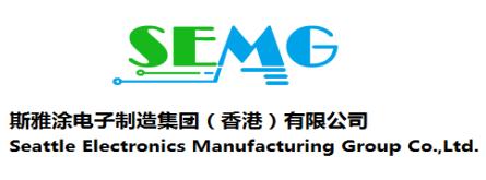 斯雅涂电子制造集团(香港)有限公司
