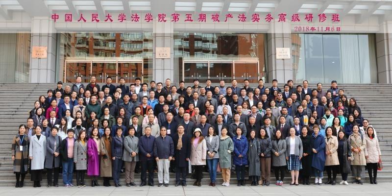 我公司金豪棋牌游戏中心业务团队赴京参加金豪棋牌游戏中心法实务高级研修班