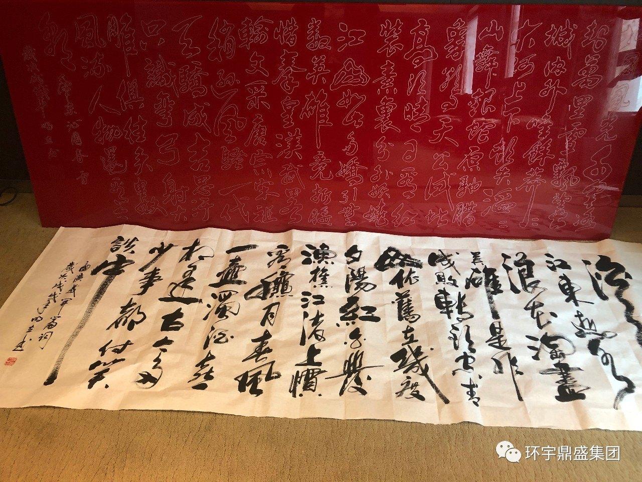 烈烈欢迎中国空心书法大师陈明立先生莅临必发888平台集团