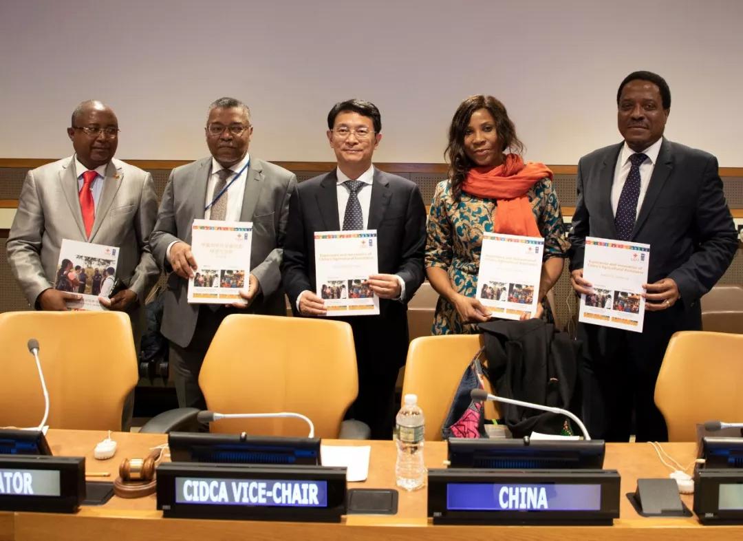 中国国家国际发展合作署首次访问联合国开发计划署总部