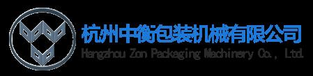 Hangzhou Zhongheng Packaging Machinery Co., Ltd.