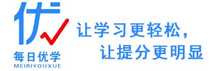 英語完型填空輔導-深圳市每日優學文化科技有限公司