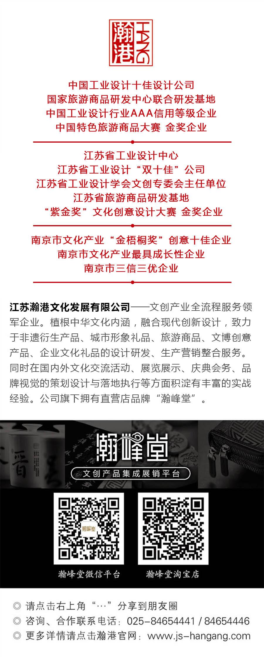"""瀚港助力中国第一馆亮相第八届""""中国博博会"""""""