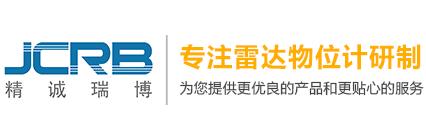 北京精誠瑞博儀表有限公司