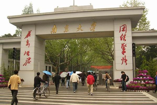 【南京pinnacle sports平博客户端-平博app下载厨房】南京大学