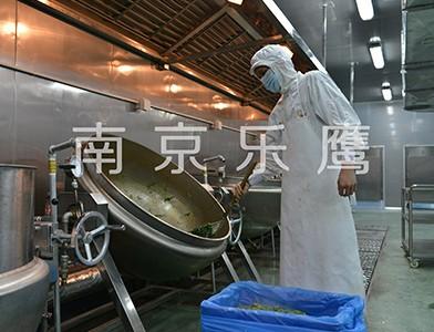 Nanjing Weizhou Aviation Food Co., Ltd.