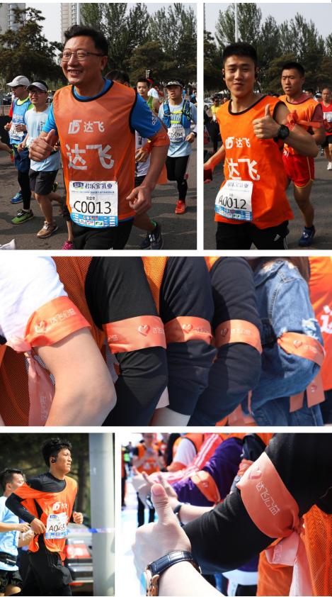 达飞集团橙色方阵激情点燃秦皇岛国际马拉松