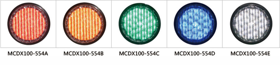 100mm交通信号灯灯芯系列