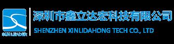 金屬探測門,深圳市鑫立達宏電子有限公司