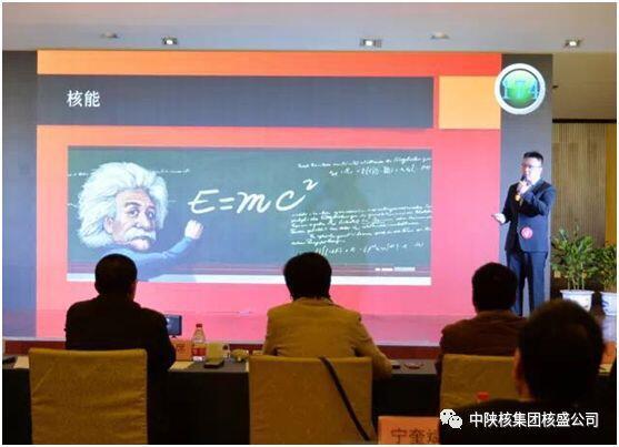 ManBetX体育何晨曦荣获陕西省国土资源科普讲解大赛金奖