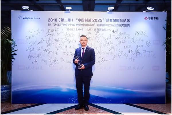 蔡司2019新年寄语:聚焦未来工业 引领智能升级