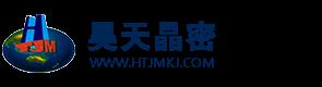 深圳市昊天电子产品有限公司
