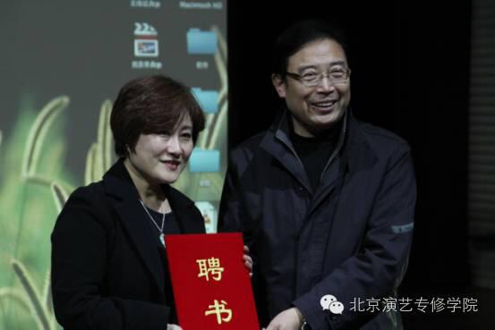 韩国延世大学都性希教授受邀来我院进行专题讲座