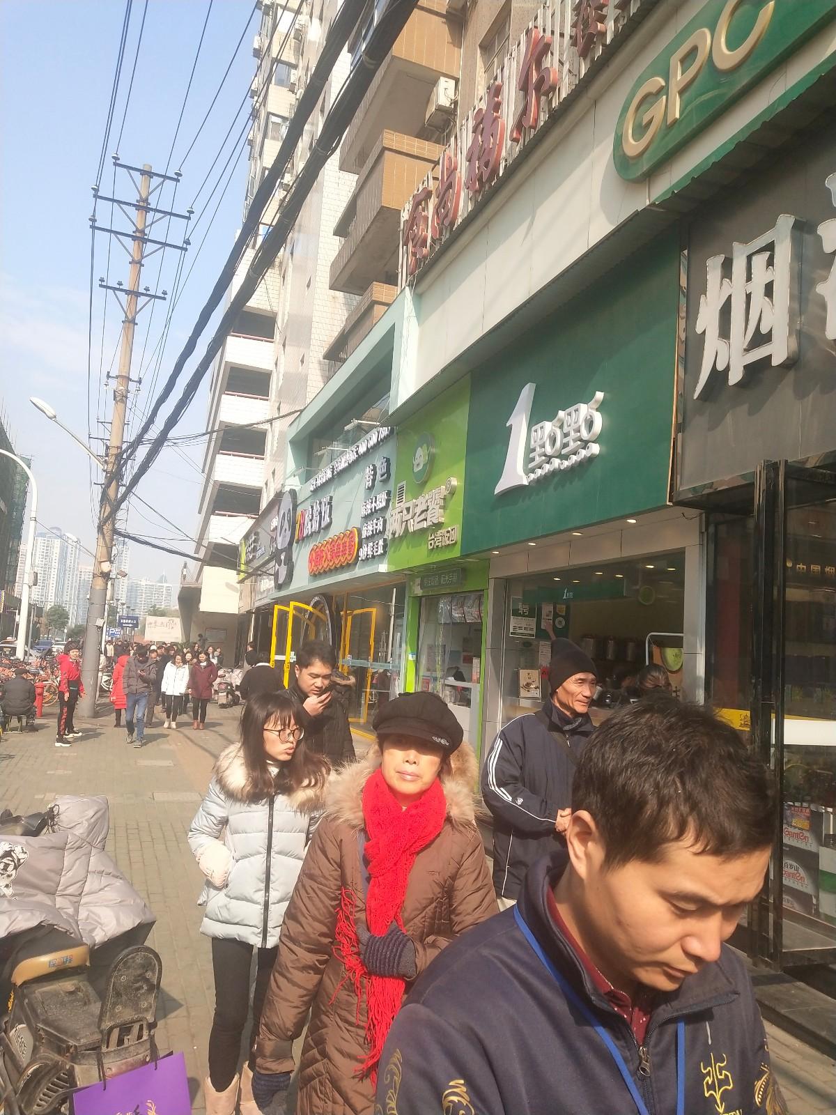 江汉万松园品牌饭团店赚钱旺铺空转