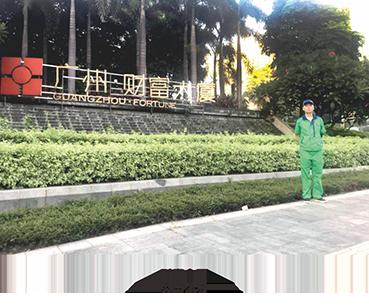 财富大厦新装修治理除甲醛袪霉防霉空气净化