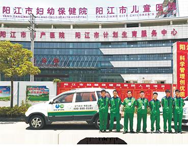 阳江市妇幼保健院新装修治理甲醛检测除甲醛袪霉防霉空气净化