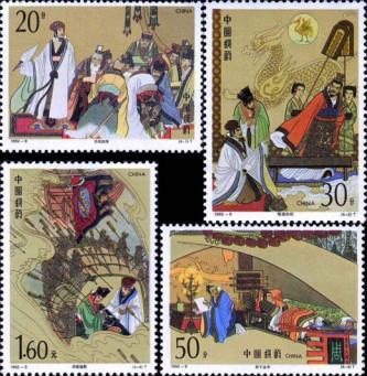 四大名著邮票收藏欣赏,你不知道的邮票故事