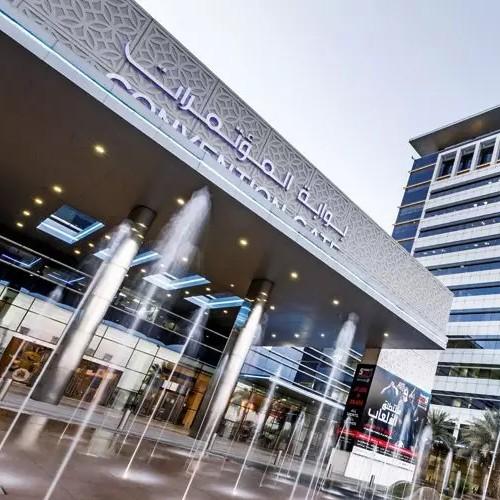 2018年第20届中东迪拜水处理、能源、环保产品展(Wetex)