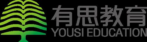 中小学课外辅导-广州市有思教育服务有限公司