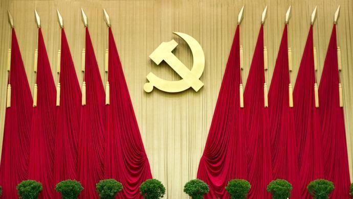 中共中央办公厅印发《党组讨论和决定党员处分事项工作程序规定(试行)》