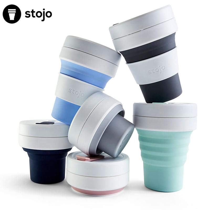 美国Stojo   便携折叠水杯