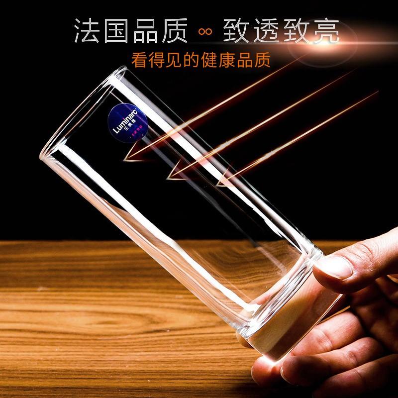 乐美雅  透明玻璃水杯家用套装