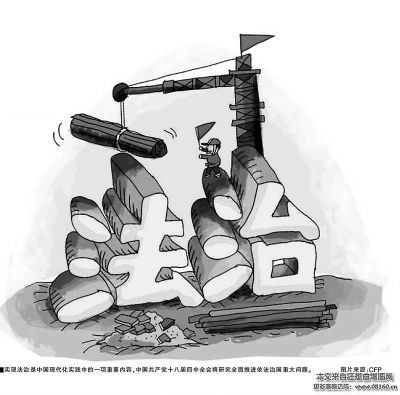 中共中央办公厅 国务院办公厅印发《党政主要负责人履行推进法治建设第一责任人职责规定》